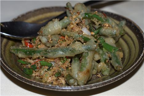 Taiwan Village Tempura French Beans