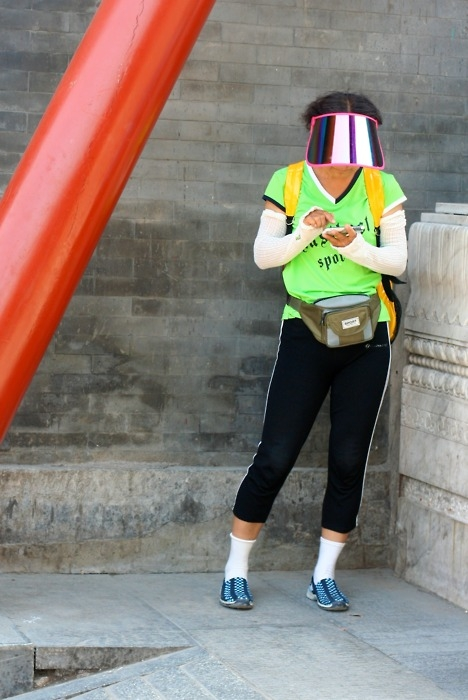 Leggings and a visor lady in Beijing