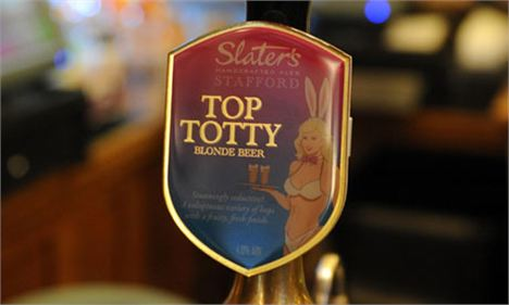 Top-Totty-Beer-007